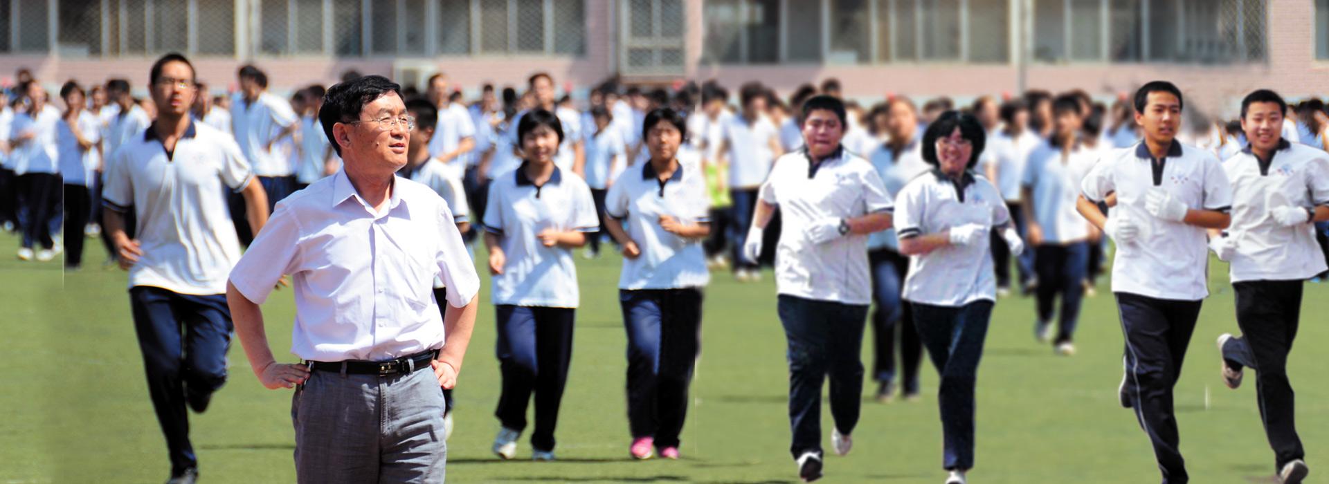 为中华民族培育英才<br />为学生终身幸福奠基
