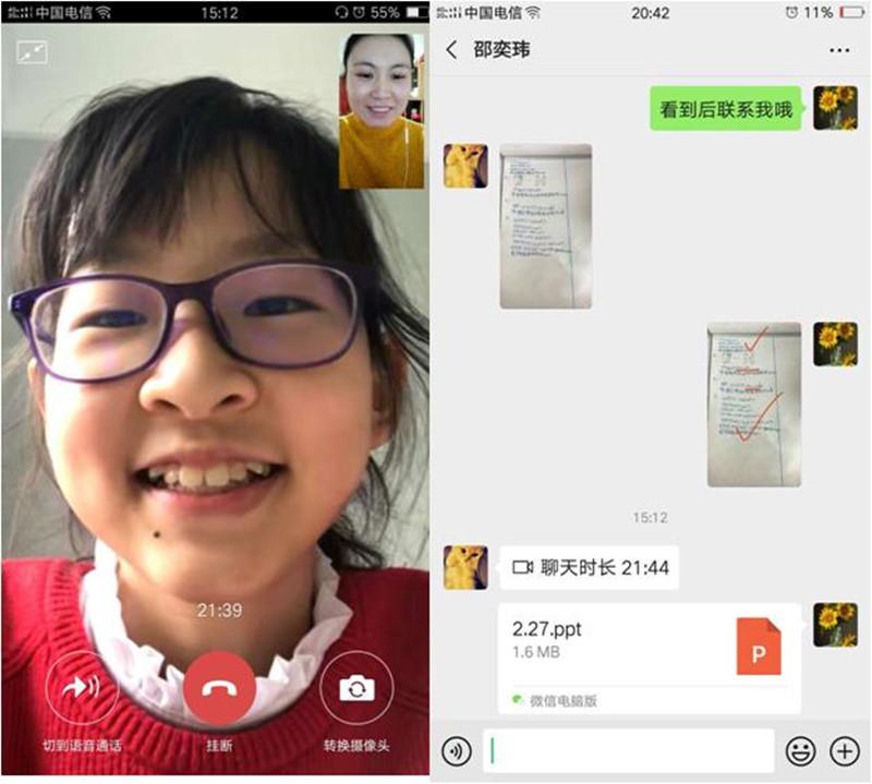 媒体报道|石家庄精英中学义务为30多名援鄂医疗队子女上网课